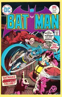batman265(9.6)